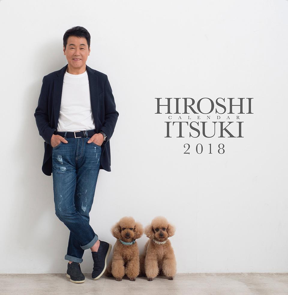 五木ひろし 2018年 カレンダー